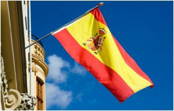 Consulado de España en Bogotá