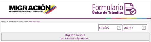 Formulario único de trámites en web oficial de migración Colombia