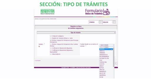 Selección del tipo de trámite y la locación para la prórroga de permanencia online